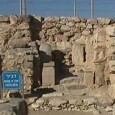 Tel Arad Tel Arad is located about 12 miles west of the Dead Sea near the modern town of Arad. It squats atop the highest of a group of low...