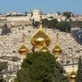 Israel Pilgrimage – Dec 31 – Jan 11 – 2009 Israel Pilgrimage – Dec 31 – Jan 11 – 2009 – #2