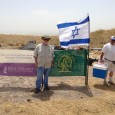 JUST A THOUGHT – GEZER STYLE BY :MARJORIE JAMES May 24, 2013 We are in Israel! We had uneventful flights to NY and from there to Tel Aviv, which is […]
