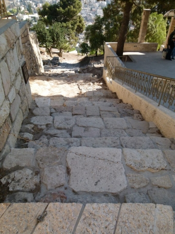 Caiaphas House where Peter denied Jesus